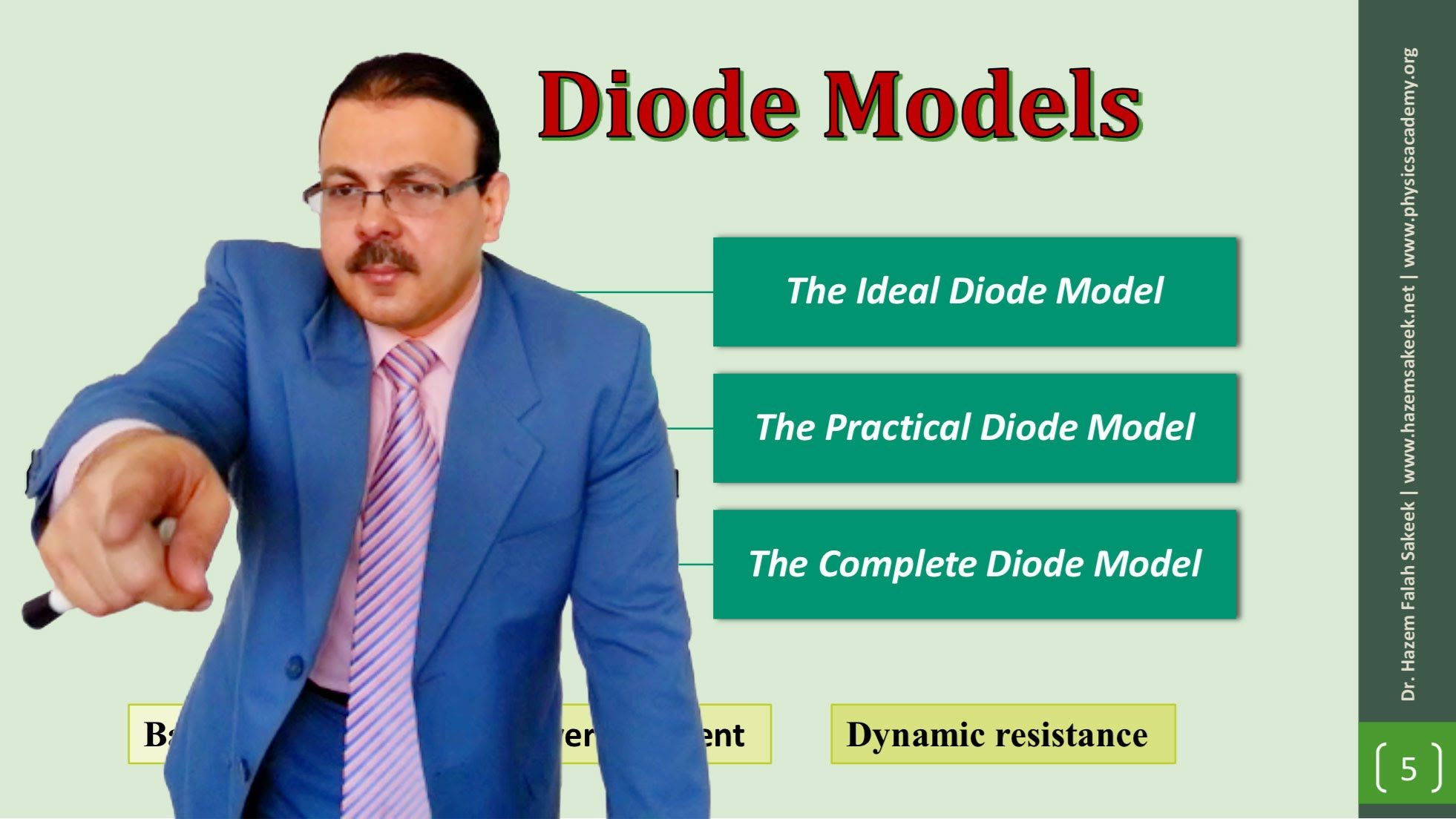 محاضرة 8 إلكترونيات: مبادئ واساسيات الإلكترونيات: نماذج الدايود Diode mo...