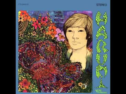 Harumi | Fire by The River | 1968