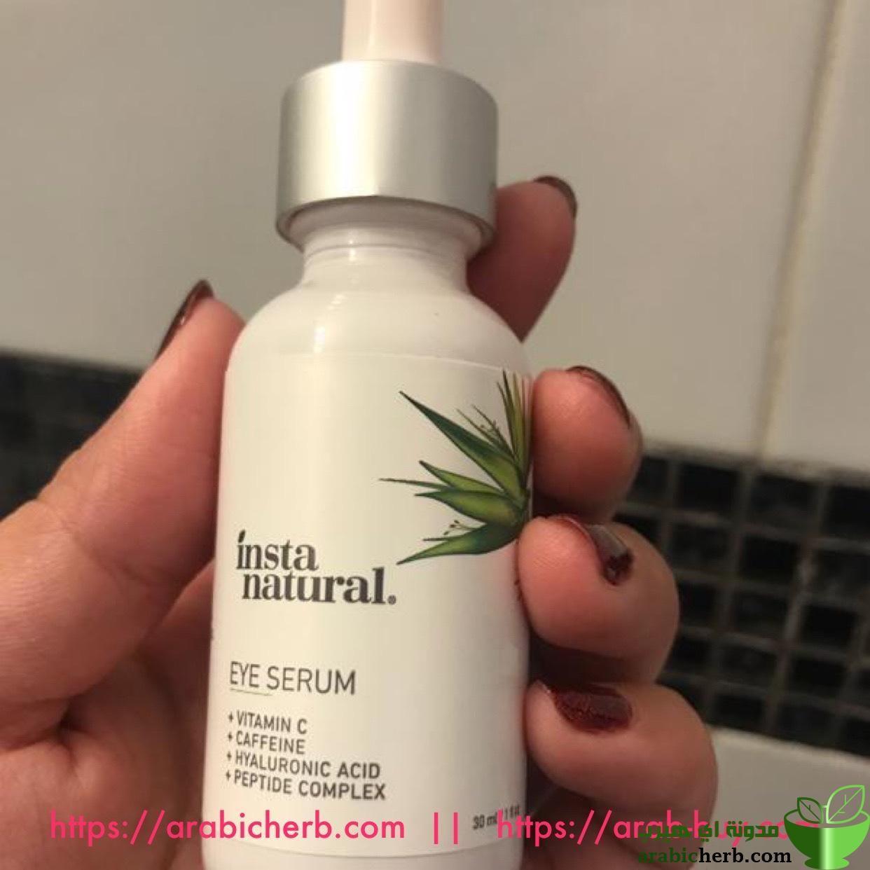 مدونة اي هيرب بالعربي سيروم لعلاج التجاعيد للعين وكريم لعلاج انتفاخات العين من اي هيرب Eye Serum Peptides Shampoo Bottle