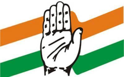 Forever congress #rahulgandhiforpm