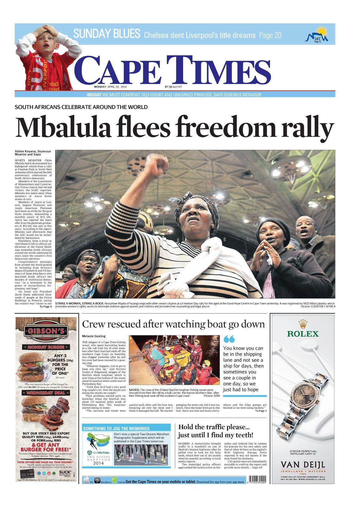 News making headlines mbalula flees freedom rally