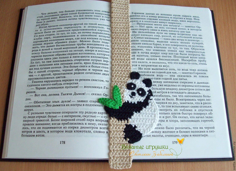 оригами закладка для книг сердечко схема