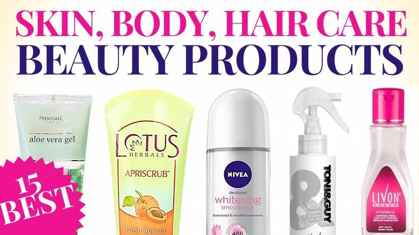 15 Best Skin Care Body Care Hair Care Products For Every Girl Especially For Teens In India Skin Care Fragrance Free Skin Care Body Care