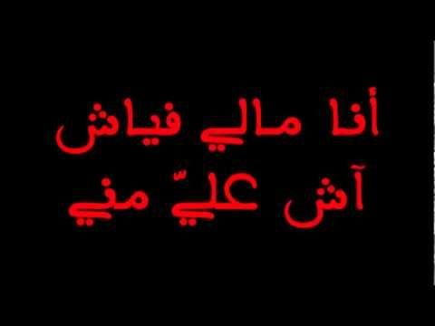 قصيدة الفياشية أداء مغربي  : ربي ناظر فيا =====وأنا نظري متروك