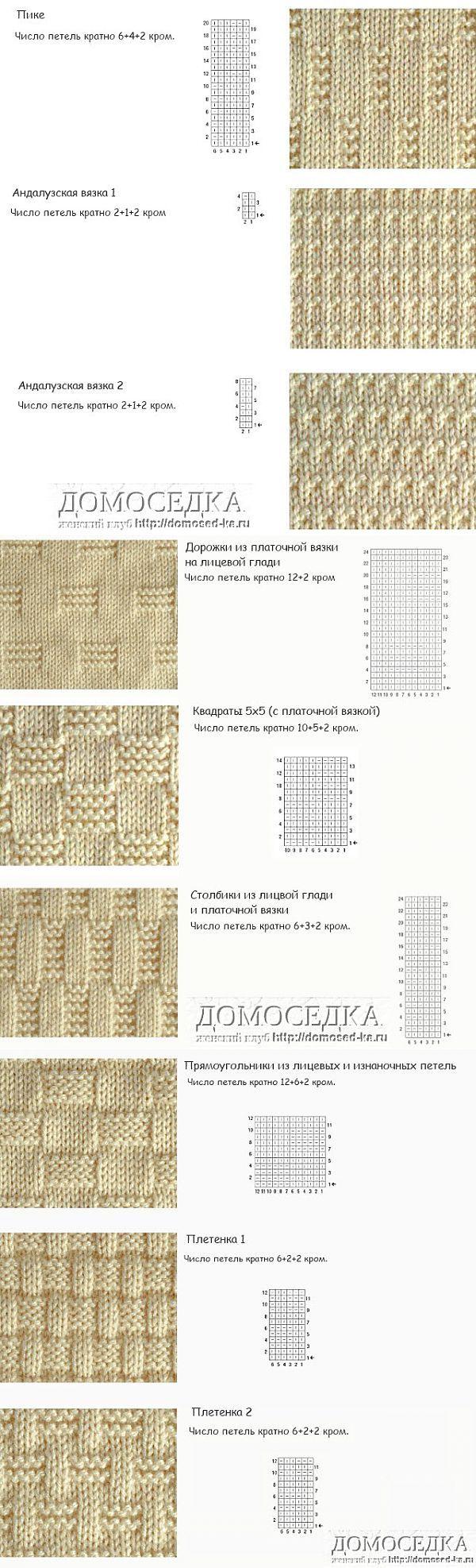 вязание-узоры | Patrones simples, Radios y Patrones