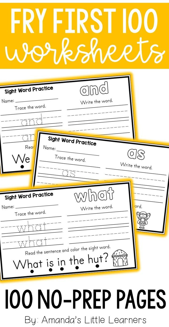 Sight Word Worksheets - Fry First 100 | Kind