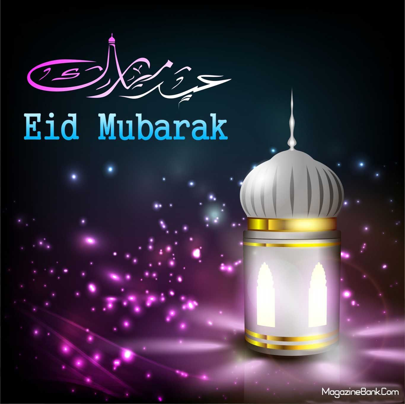 Hd wallpaper eid mubarak - Eid Mubarak 2015 Images And Hd Wallpapers Free Download Sms Wishes Poetry