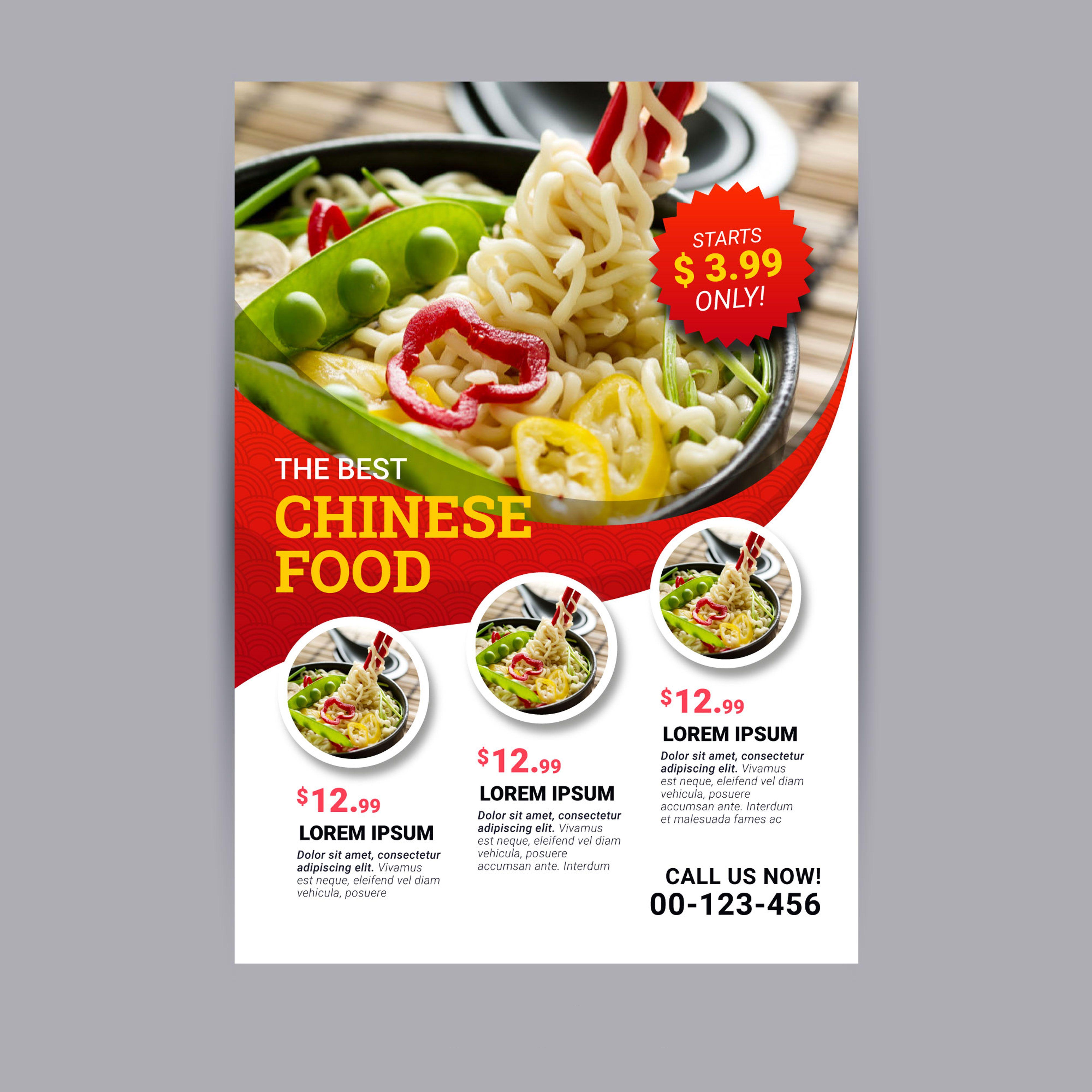 Chinese Food Flyer ด ไซน ห องคร ว