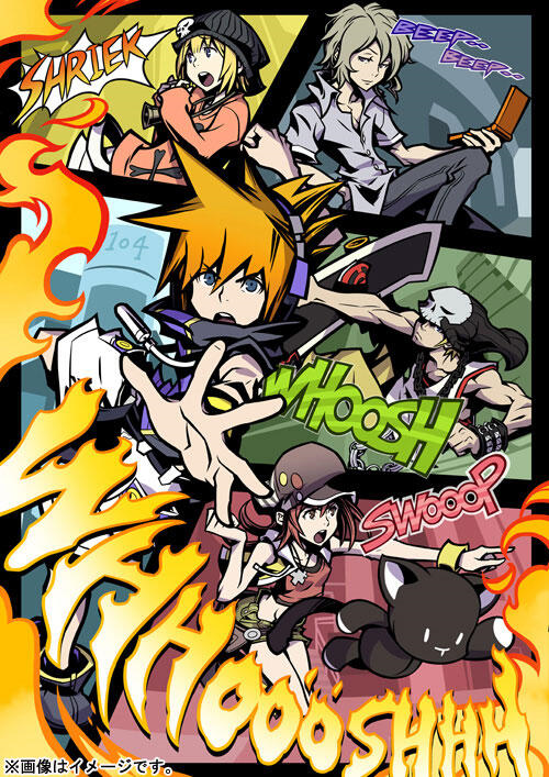 The World Ends With You Art 2 End Of The World Kingdom Hearts World