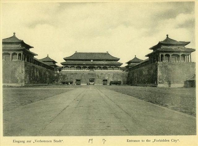 Forbidden City Beijing China 1900 Forbidden City Old Photos Last Emperor Of China