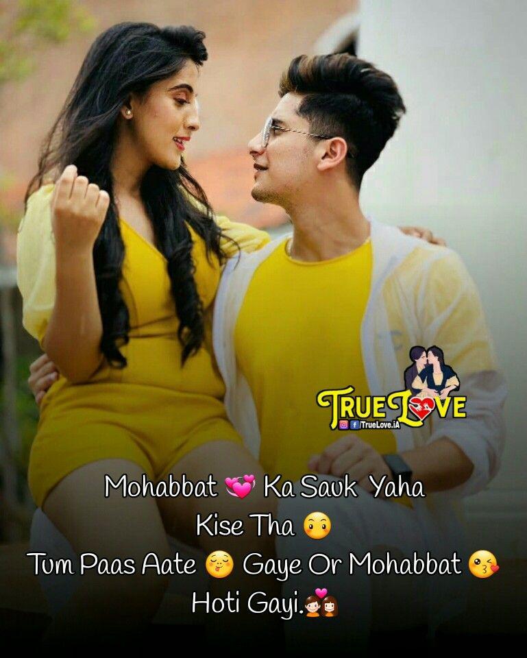 Pin by Anish Raj Thakur on Truelove.iA in 2020 | Romantic