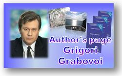 Other authors « Ggrig.com: Лицензионные труды Григория Грабового (Григорий Грабовой, Grigori Grabovoi)