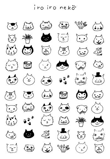 Cat Illustration Illustration Katze Katze Doodle Ausmalen