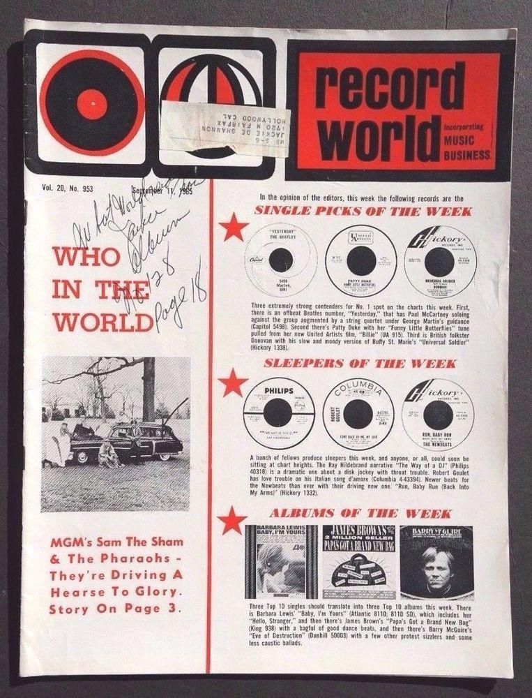 Record World (9-11-65)