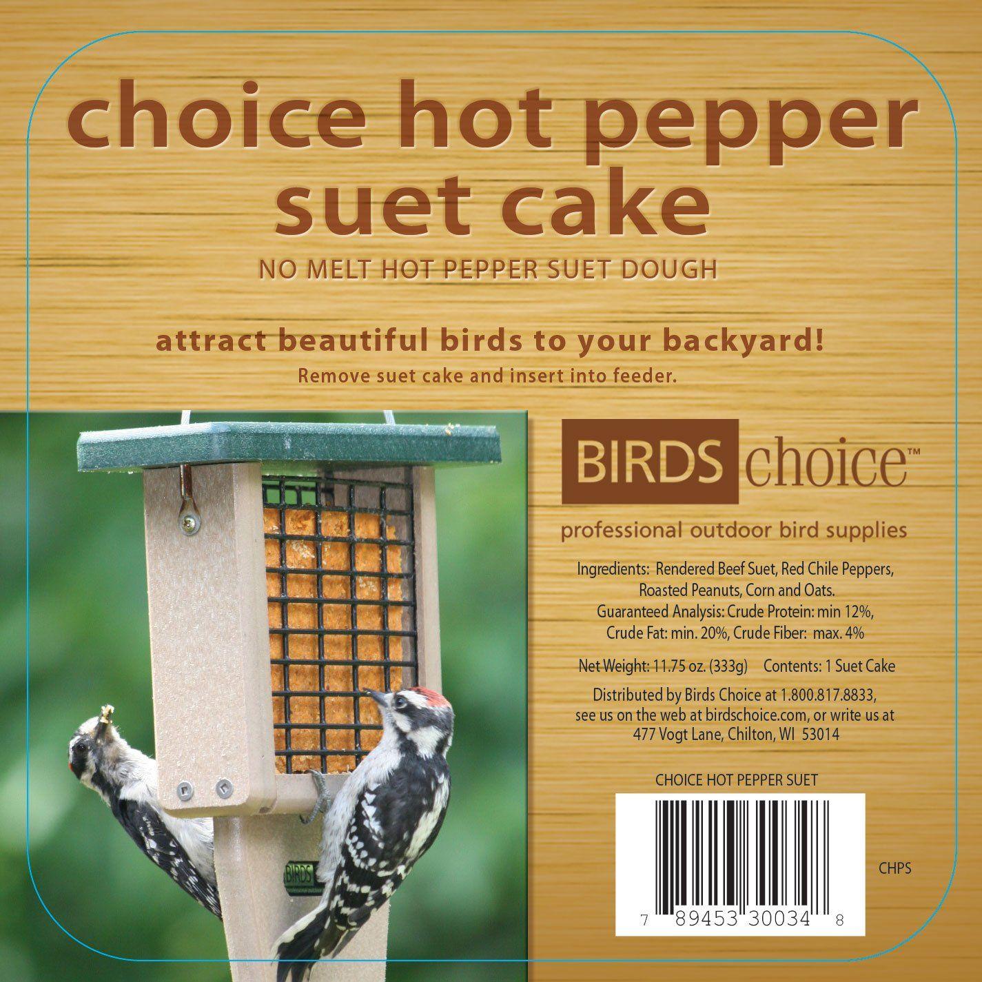 Birds choice hot pepper suet cake 1175 oz case of 12