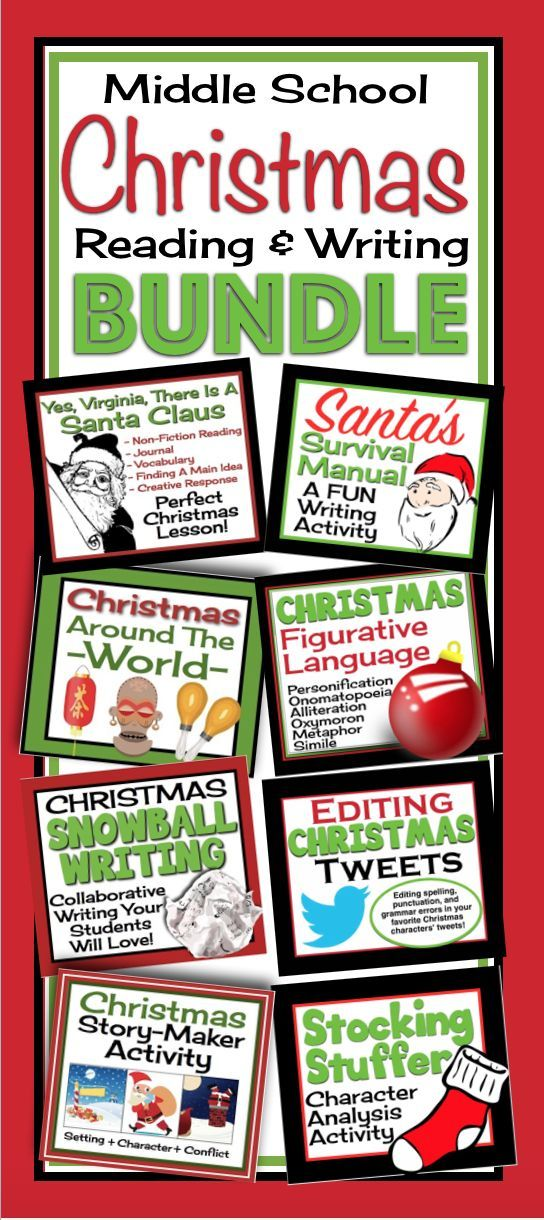 Christmas Reading Writing Bundle 8th Grade Ela School Middle