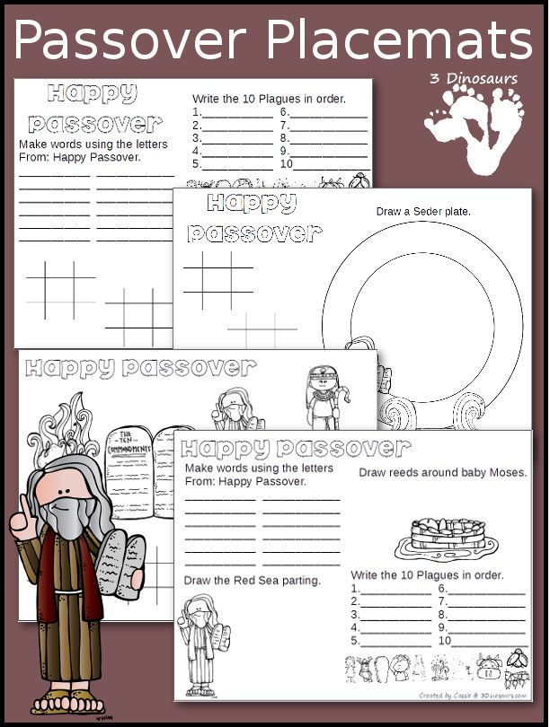 Lyric passover songs lyrics : Free Passover Placemats - 4 different placemats for different ...