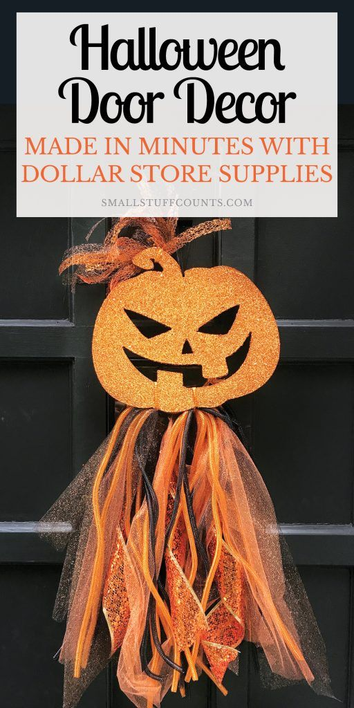 DIY Halloween Wreath \u2013 Dollar Store Door Decor Dollar store crafts