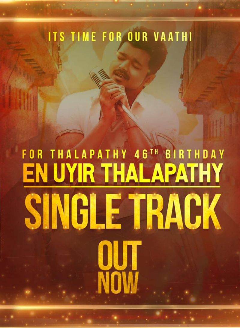 En Uyir Thalapathy – Official Video