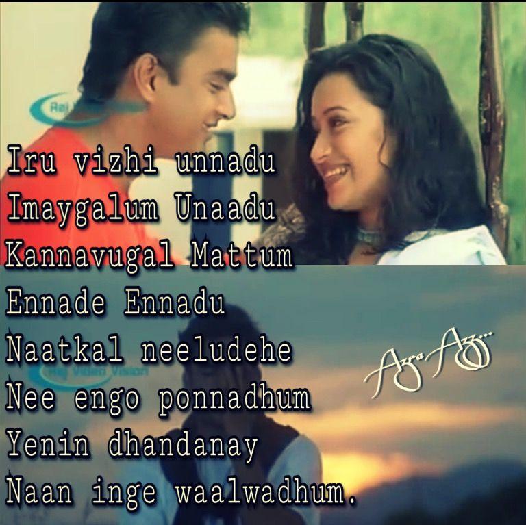 Lyric naan movie song lyrics : Pin by Azra Azz on Song lyrics | Pinterest