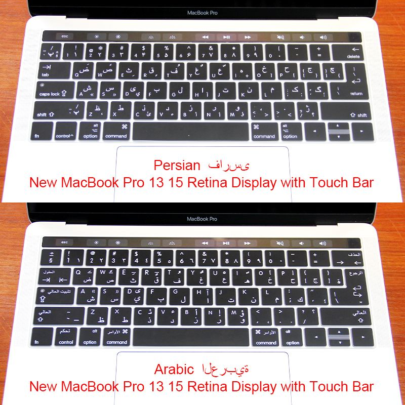 i-Buy Silicone Keyboard Cover Film for Macbook Air 13 Pro 13 Pro 15 Touchpad Protector EU Layout - Gold