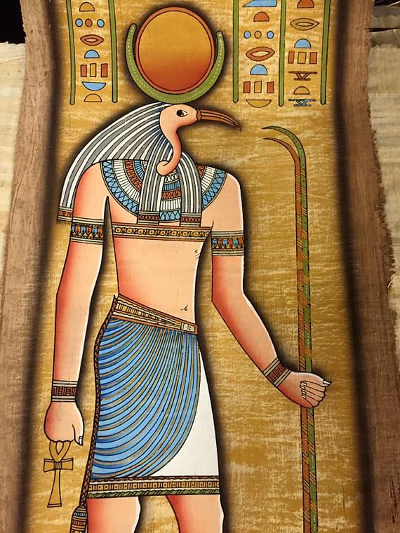 Vintage Hand Painted Papyrus Egyptian God Thoth Made In Egypt and