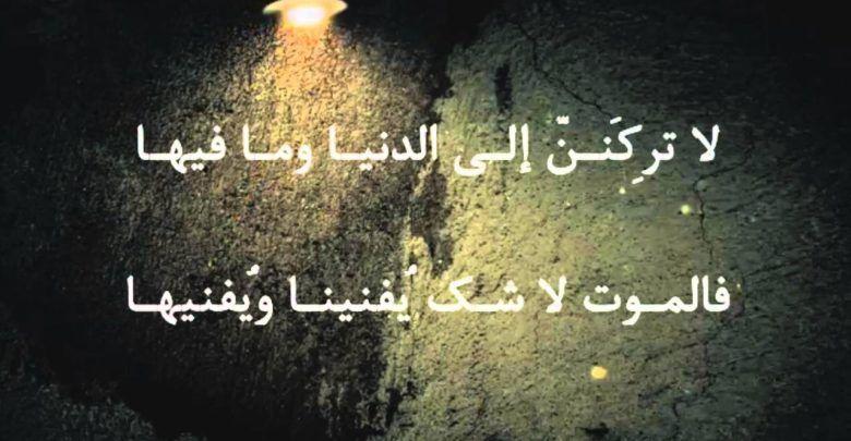 اشعار وخواطر حزينة عن الدنيا القاسية والفشل في الحياة Arabic Calligraphy Calligraphy