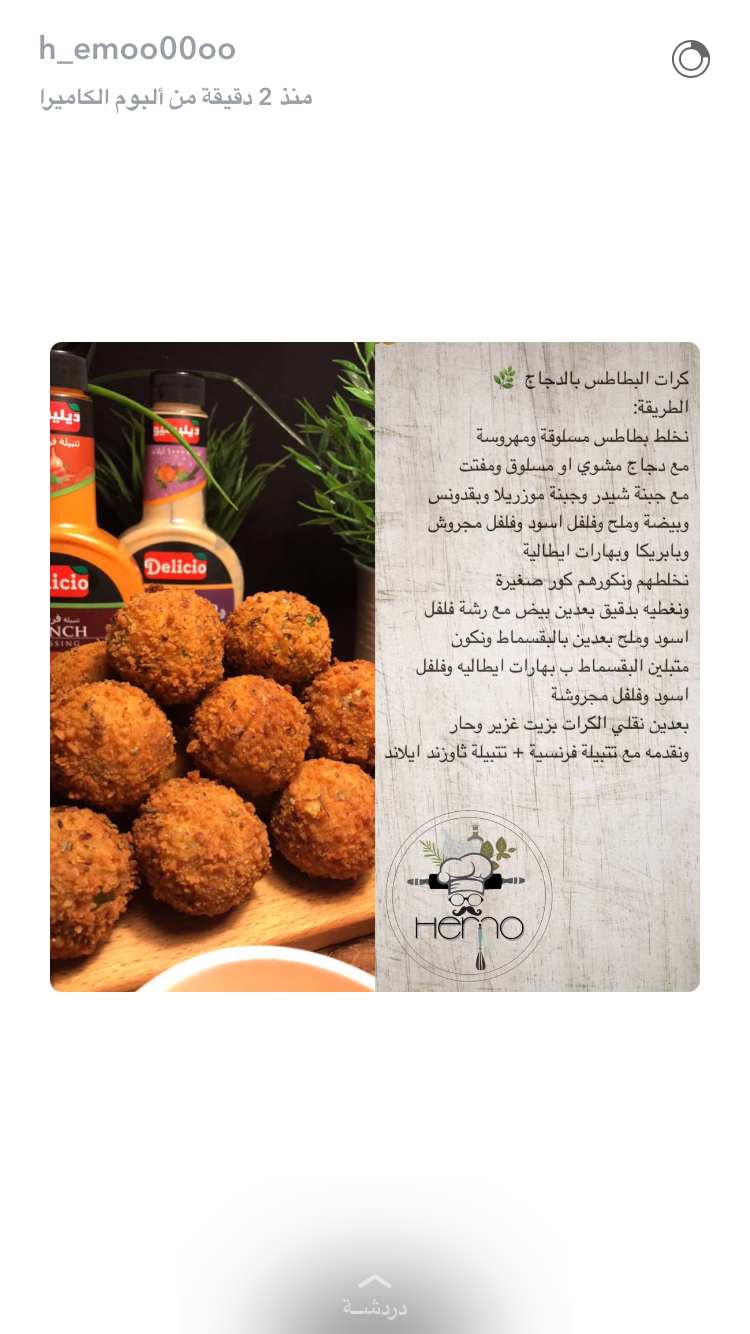Pin By Rrr On طبخات Helthy Food Food Receipes Food Recipies