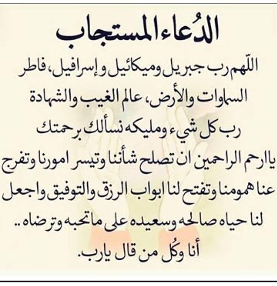 Jmalk Sidty On Instagram يارب بوكسات مكياج بسعر الجمله اسعار خياليه لايفوتكم Soq Coome Soq Coome Arabic Calligraphy Math Calligraphy