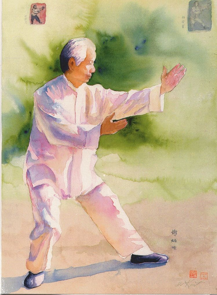 Ancient Martial Arts Paintings