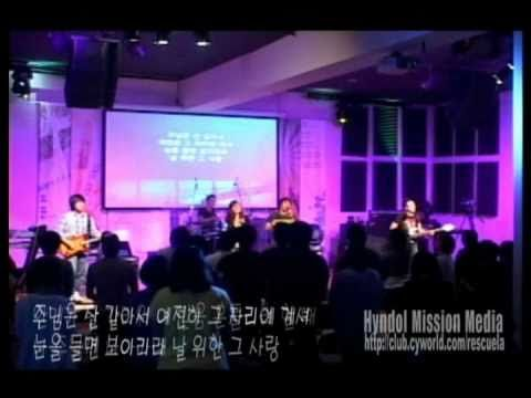 Beautiful Korean song 주님은 산 같아서(The Lord is like the Mountain)  by Jesusholic Band