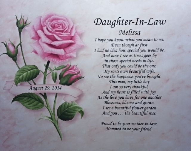 Daughter In Law Personalized Poem Ideal Birthday Present Or