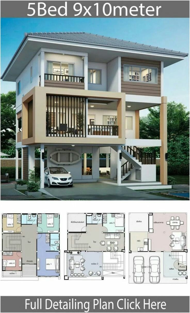 House Front Design In 2020 House Construction Plan Philippines House Design Sims House Plans