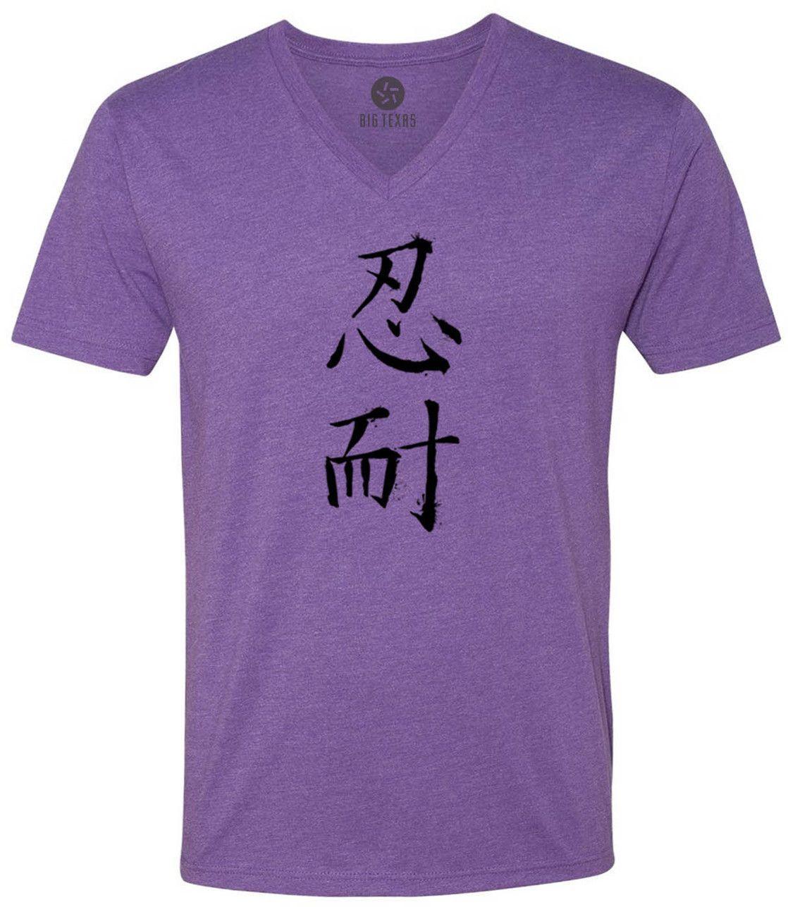 Patience Chinese Symbol Black Short Sleeve V Neck T Shirt
