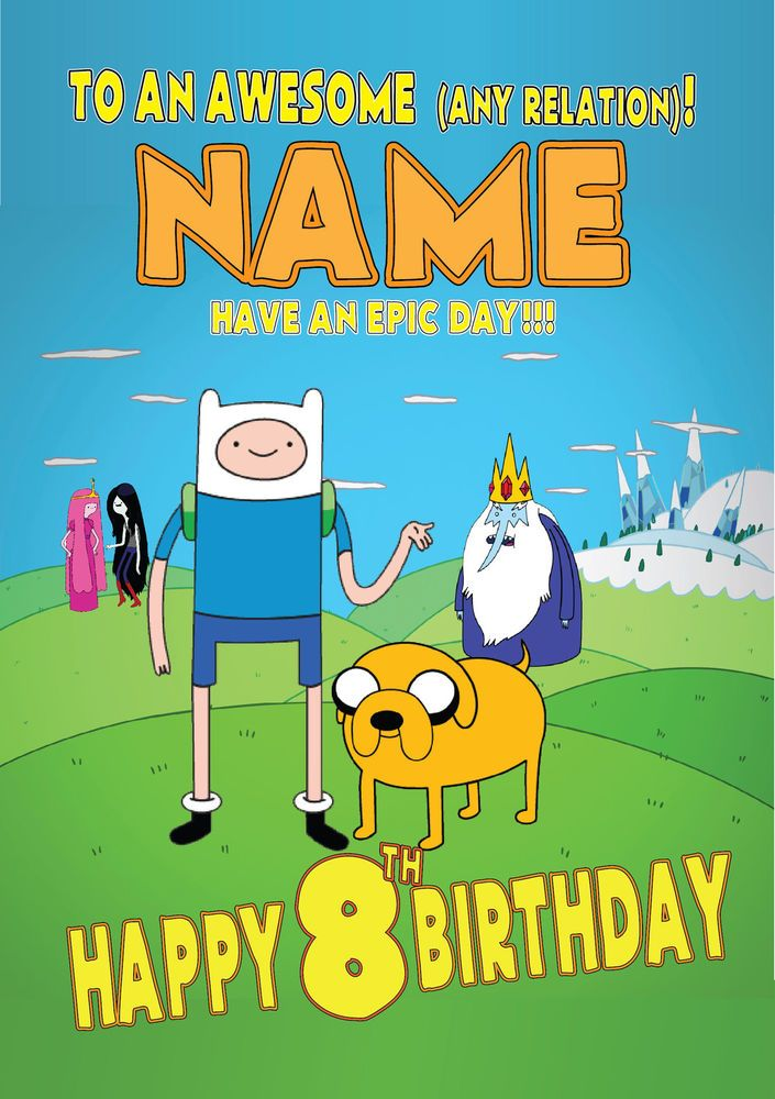 Adventure Time Personalised Birthday Card Free 1st Class Delivery