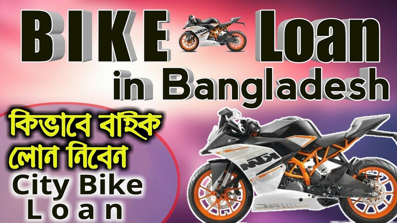 With Changing Times Owning A Two Wheeler Is Not A Luxury Anymore