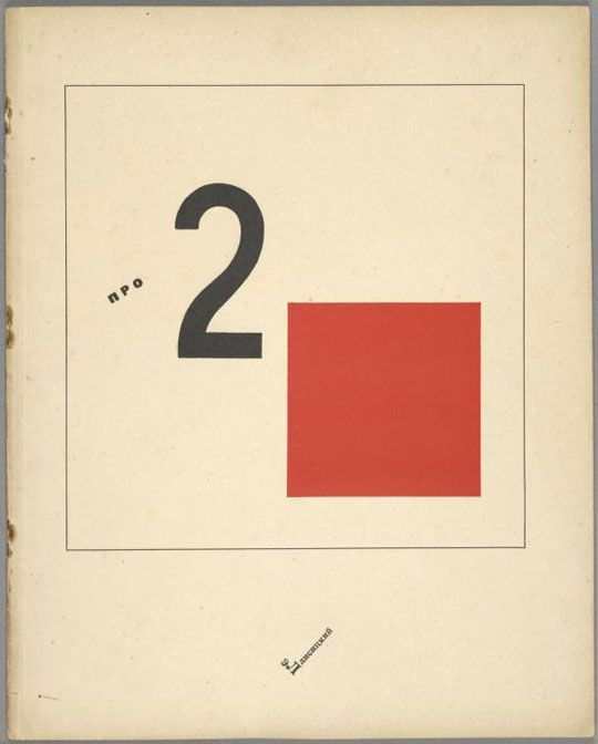 1920 Book cover for 'Suprematic tale about two squares' designed by El Lisstzky, a key figure in the development of the New Typography movement.
