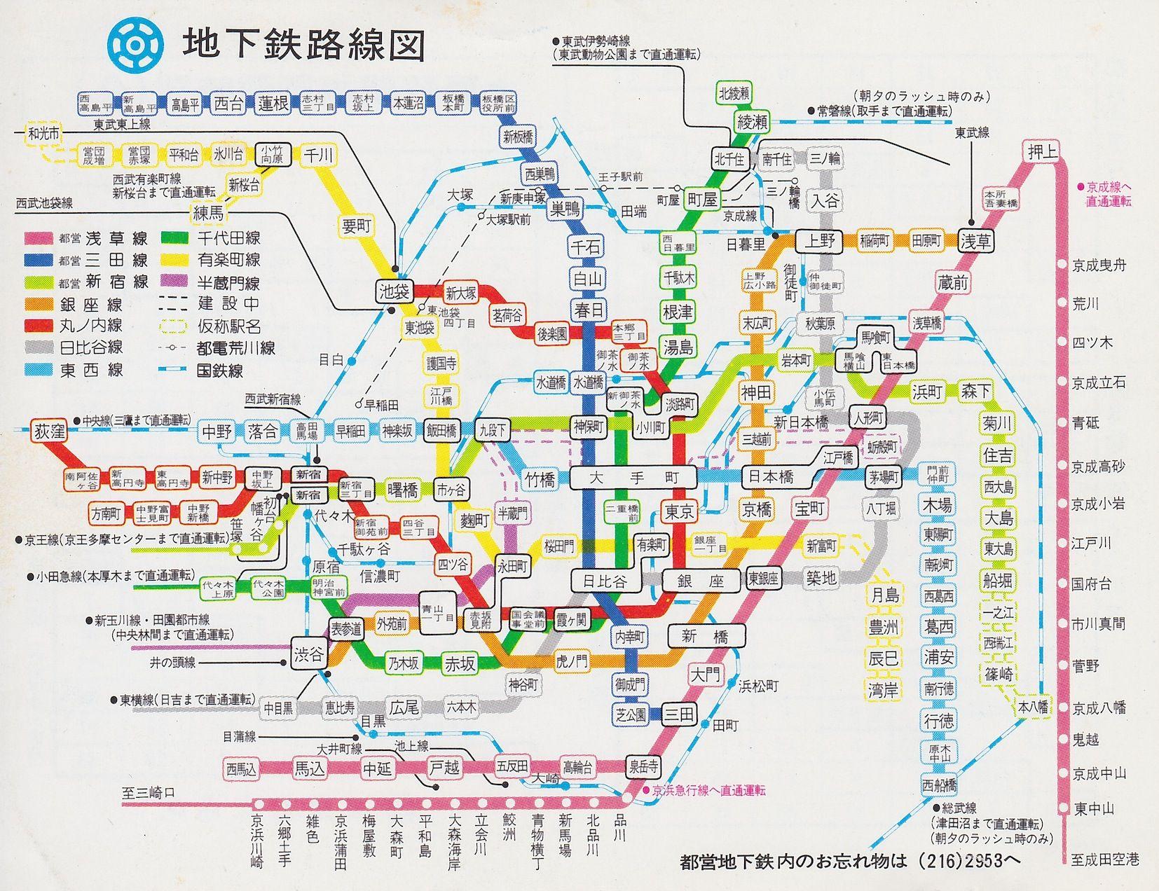 図 路線 東京 都