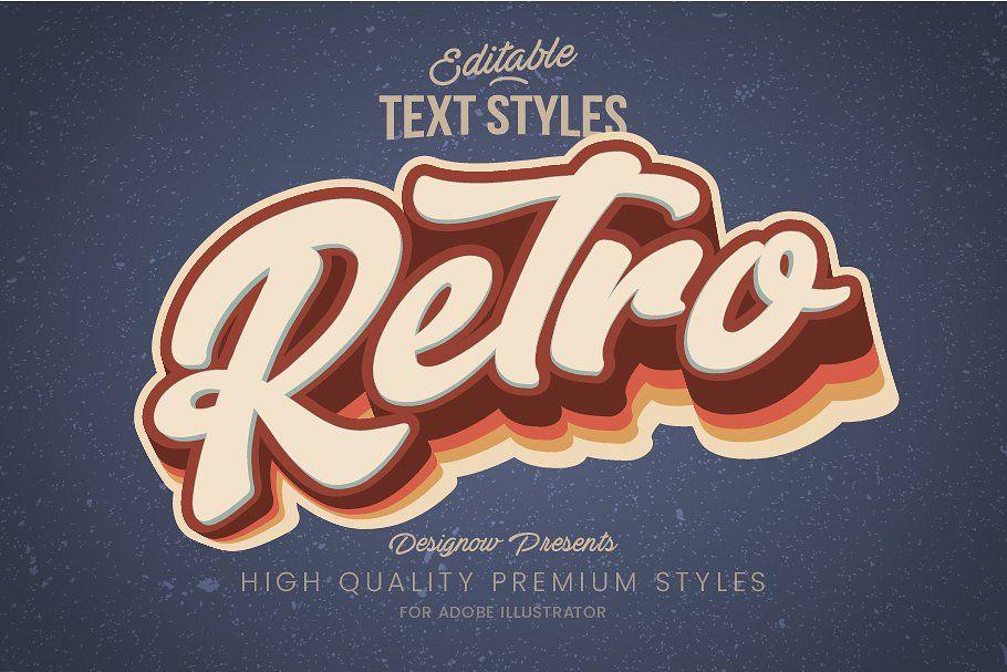 Retro Vintage Illustrator Text Style Retro Logos Text Style Vintage Text