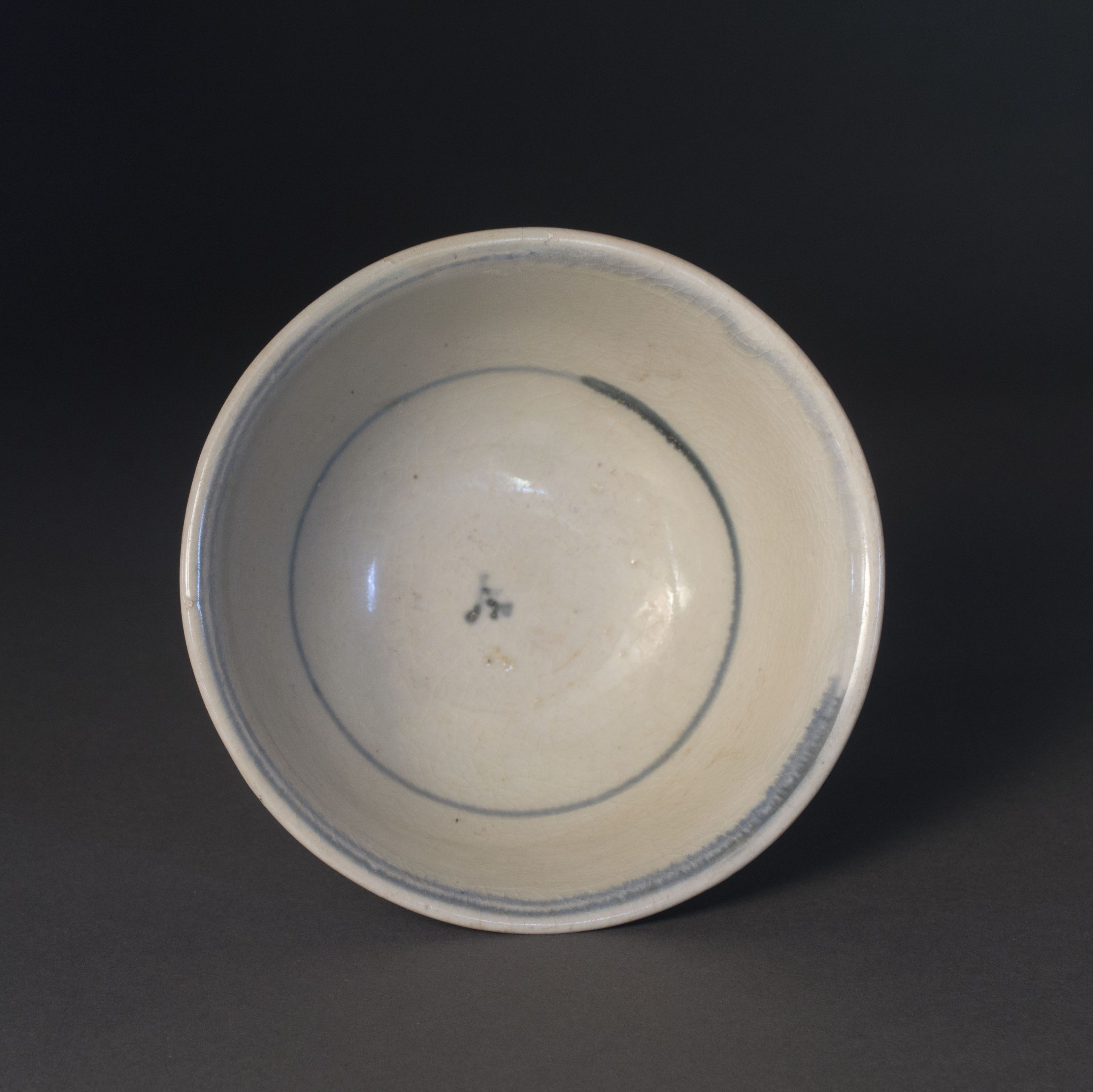 interior view of 16th cent vietnamese wine cup. Single