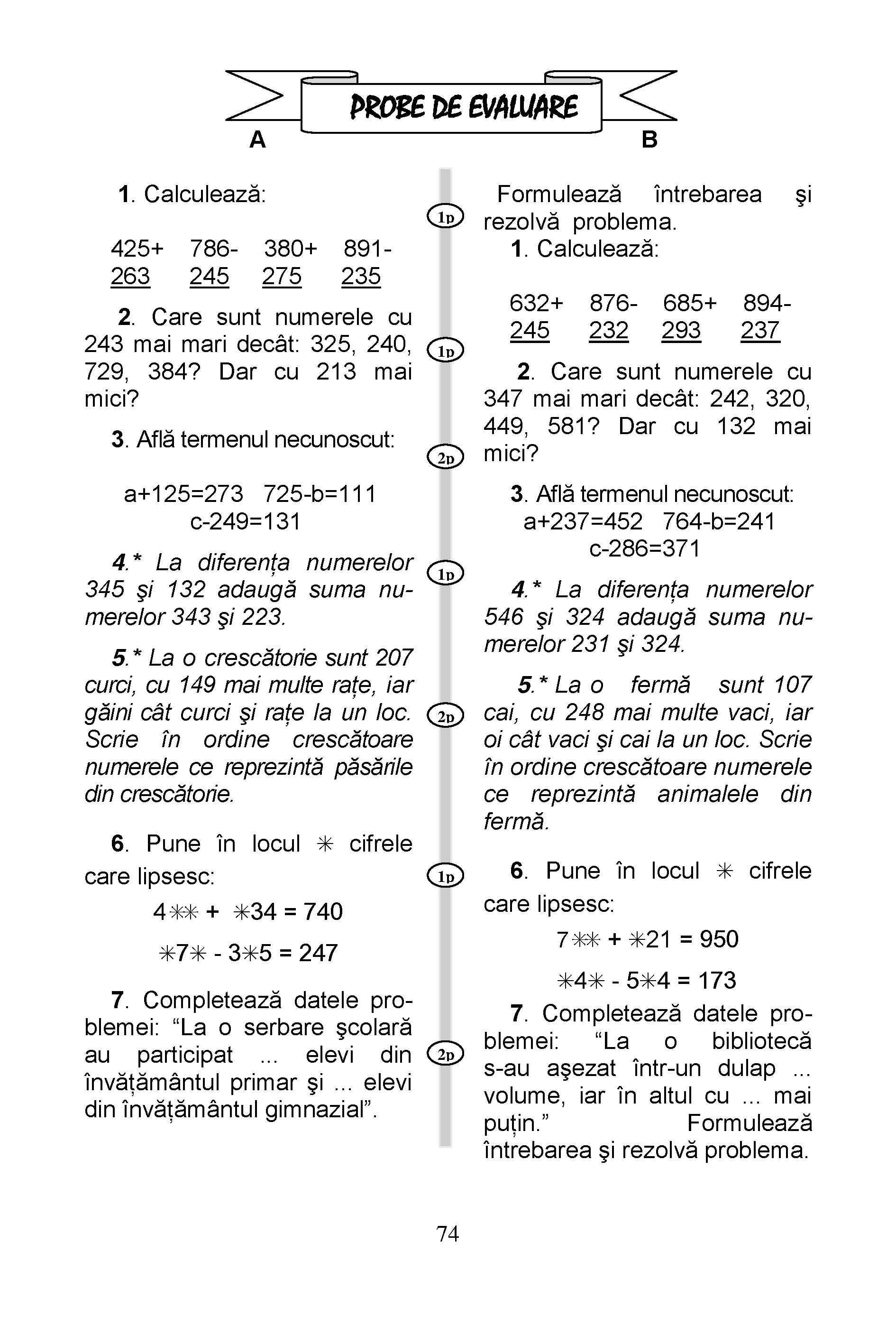 Editura Dor Matematic