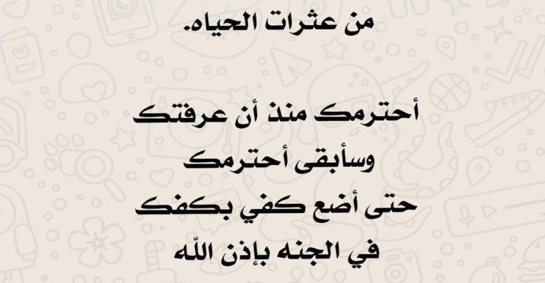 شعر عراقي عن الاخ من أروع ما كتب شعراء العراق Math Arabic Calligraphy Calligraphy