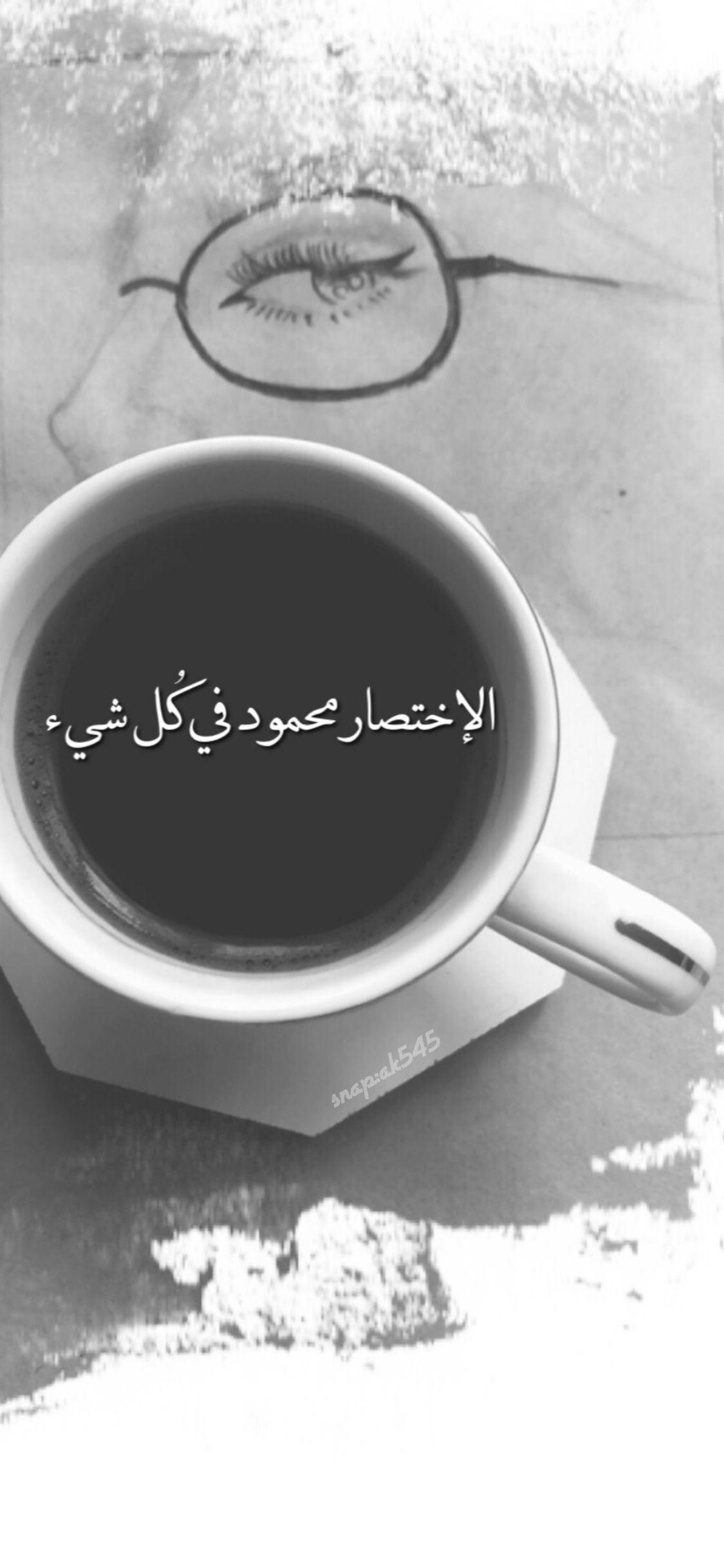 خير الكلام ماقل ودل Spoken Word Poetry Spoken Word Poetry Poems Poetry Poem