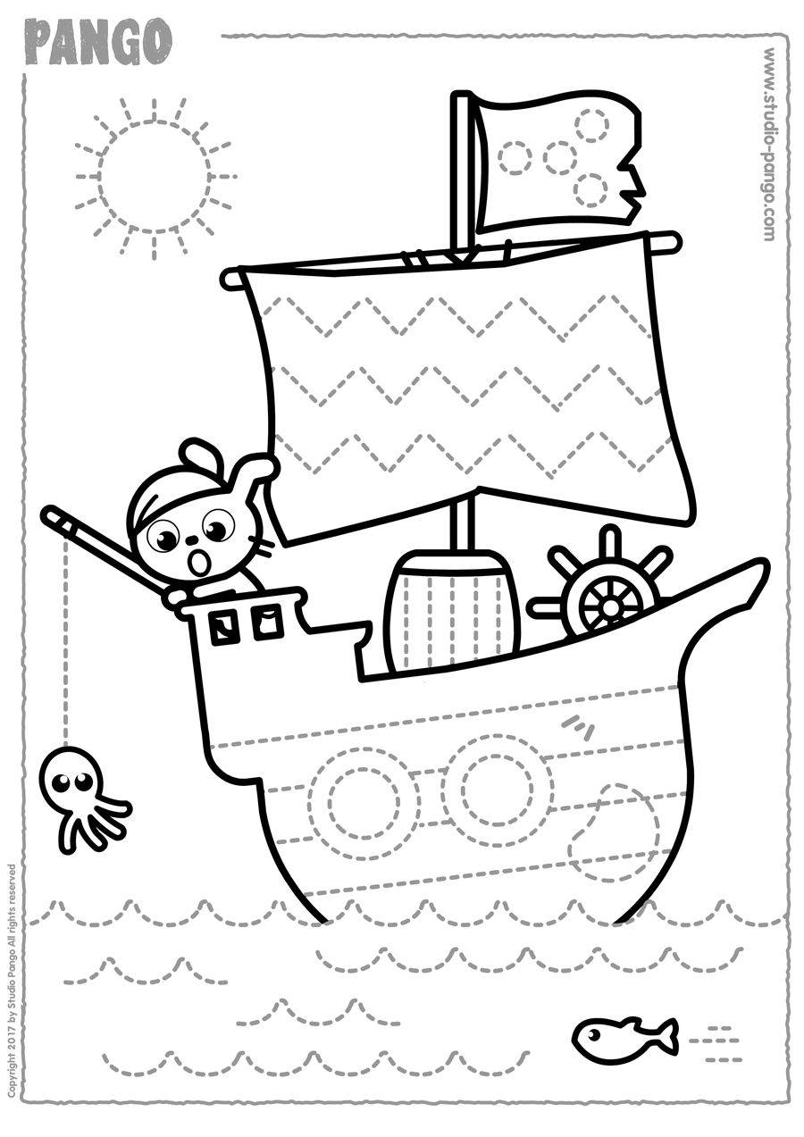 Pirateshipdrawg ideas para el hogar pinterest