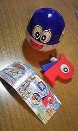 Parman1go ¥200 gatyapon