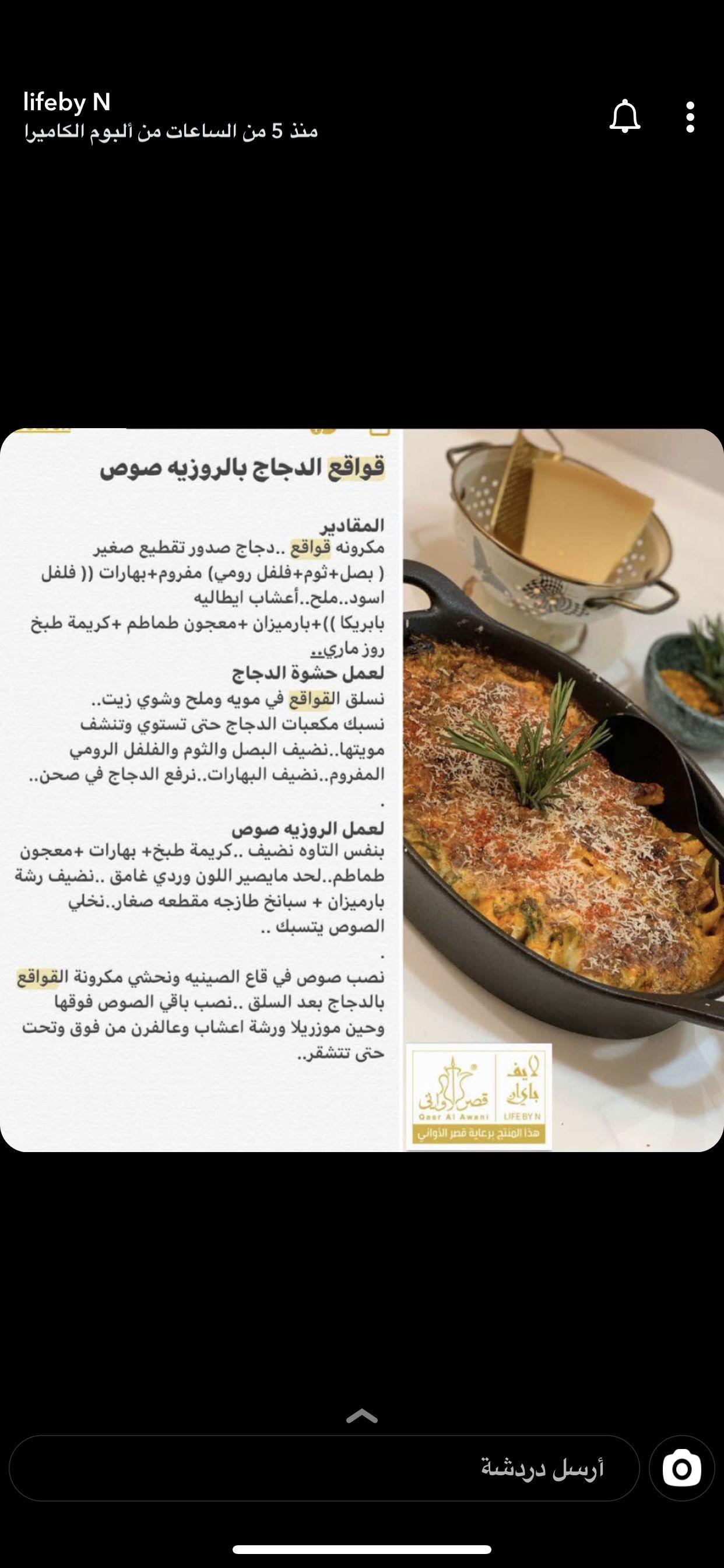 Pin By ورد On Food Arabic Food Food Beef