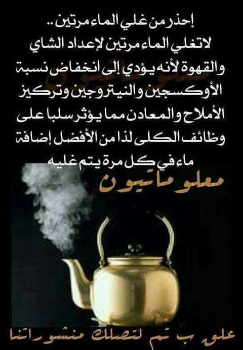 سبحان الله الخالق Islam Facts Islam Beliefs Islamic Quotes Quran