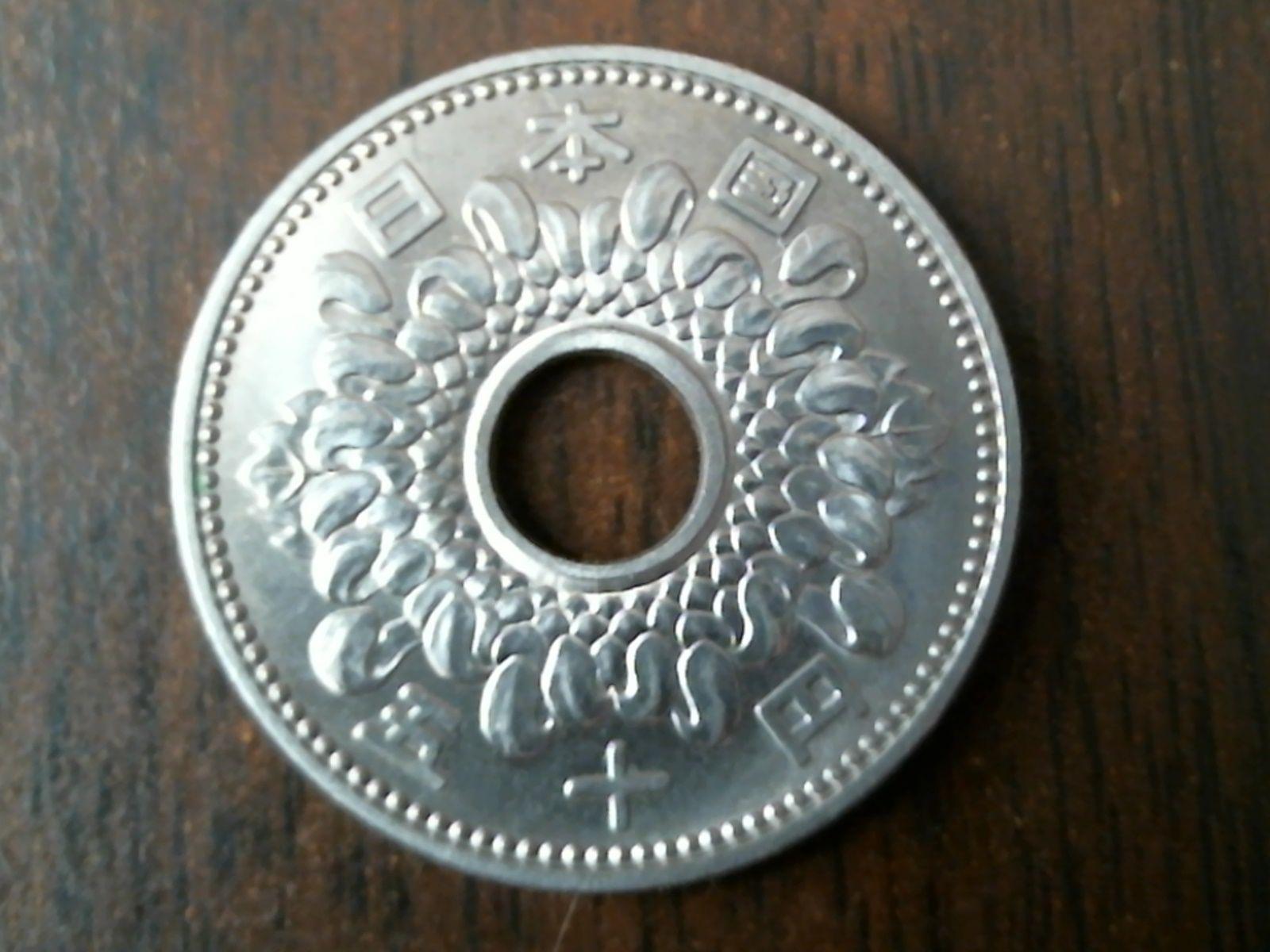 Cincinnati Dating Japanese Coins Yen Value