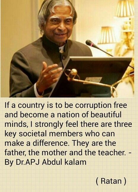 Forever The Greatest Teacher Drapj Abdul Kalam Will Miss U Sir