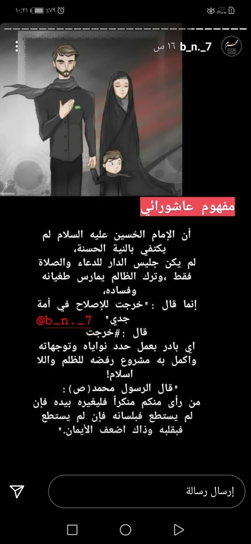 Pin By Asalh Hm On أحزان اهل البيت عليهم السلام Movie Posters Movies Poster